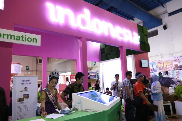 印尼旅游局