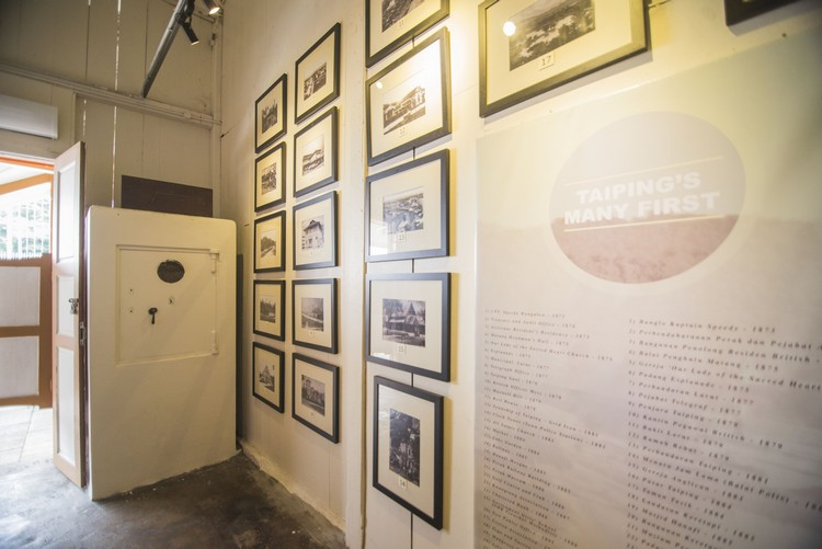 相片馆展示了太平33个第一。