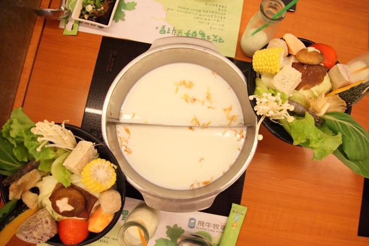 牛奶火锅大餐