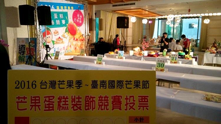 配合芒果主题,一系列的活动,如:芒果蛋糕装饰竞赛、芒果干烘焙体验等,在开幕典礼之后如火如荼地展开进行。