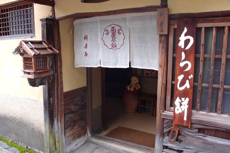 沿途中,能看见还有江户时代风情的小屋,现在居民都改成西式咖啡馆或茶社。