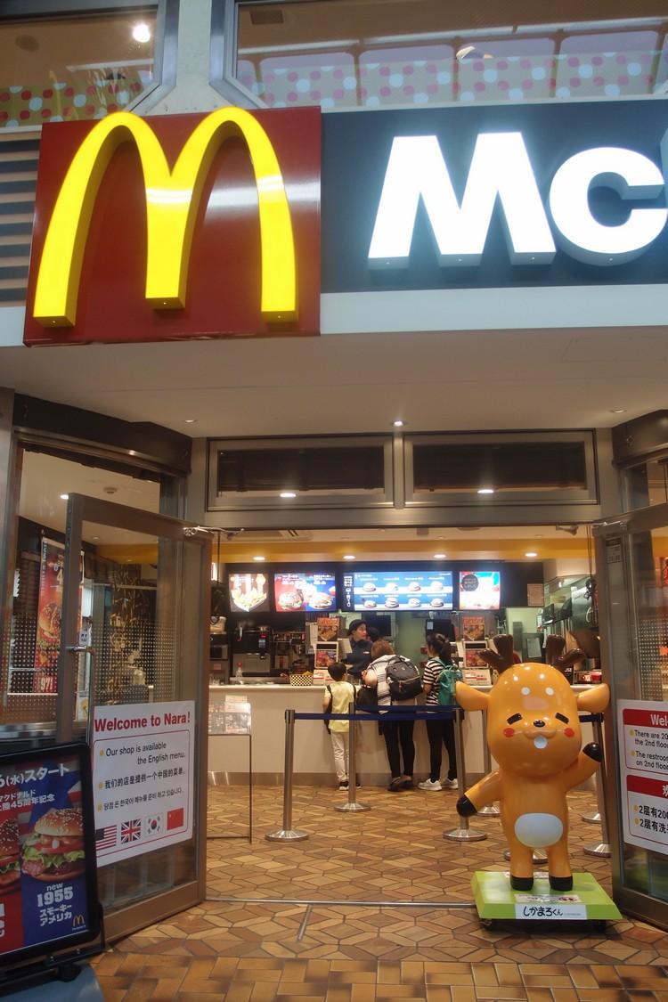 奈良的麦记没有麦当劳叔叔,只有麦当劳鹿仔欢迎你。