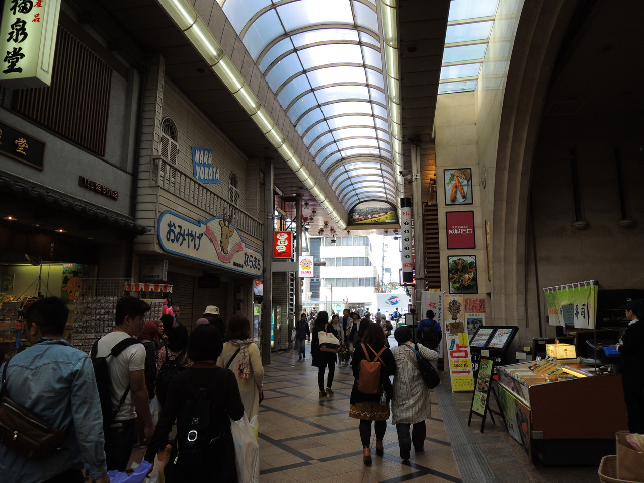 nara east shopping street