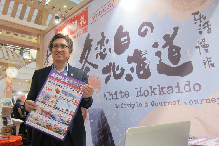 Koh san:这次的旅展时机恰当,让我们依旧可以推出今年的冬季、来年的春和夏季的日本旅游产品让顾客选购。