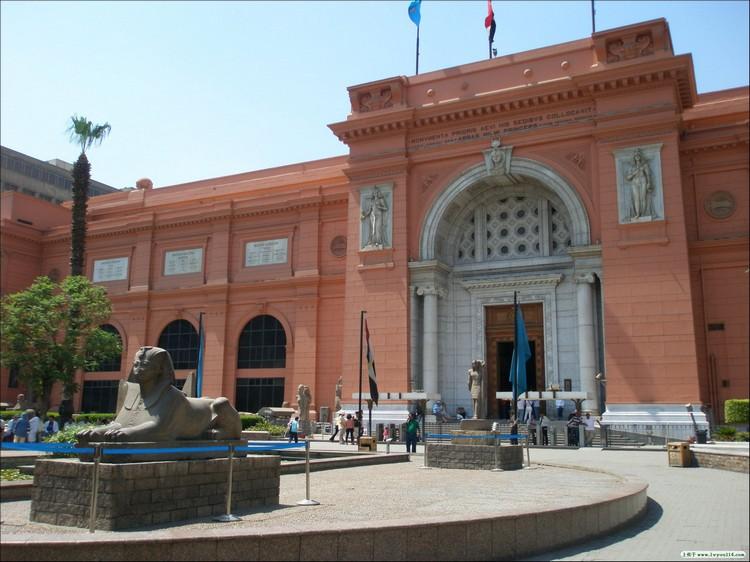 eygpt museum 1