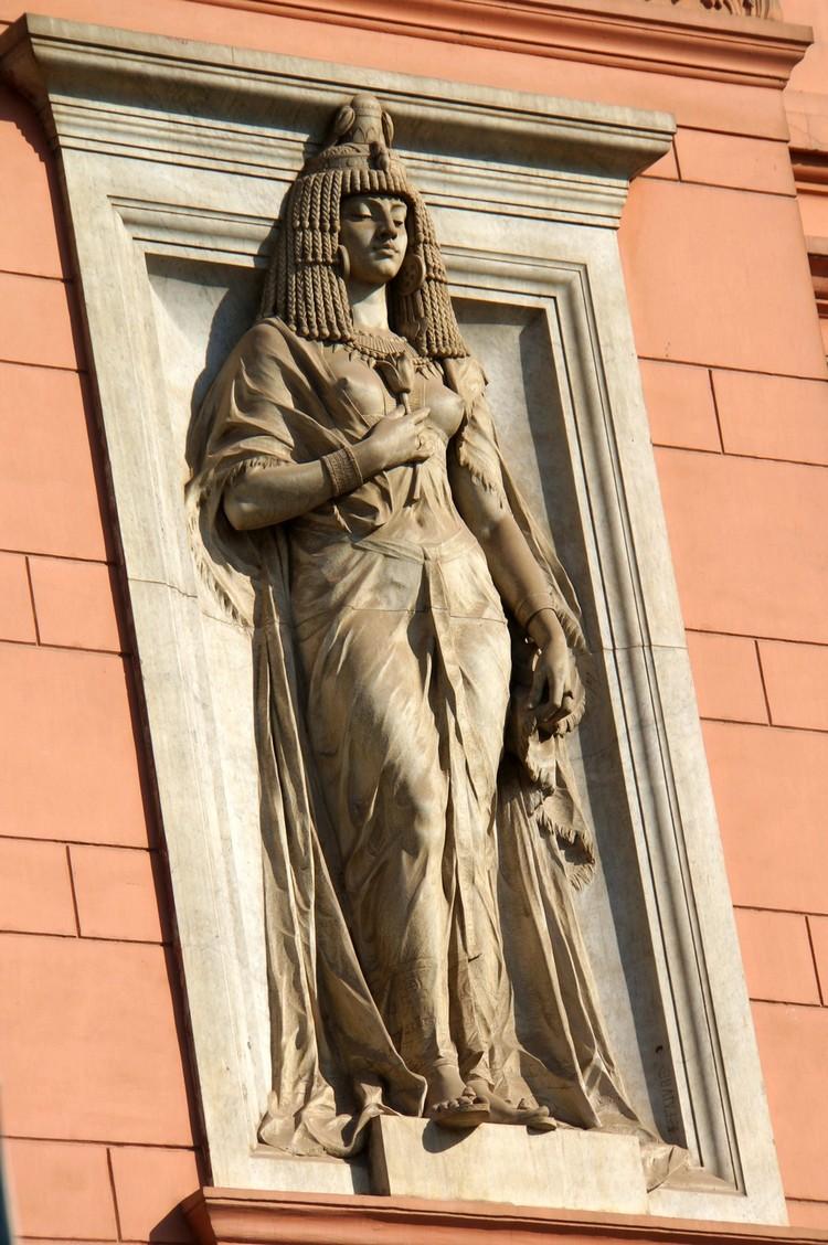 eygpt museum