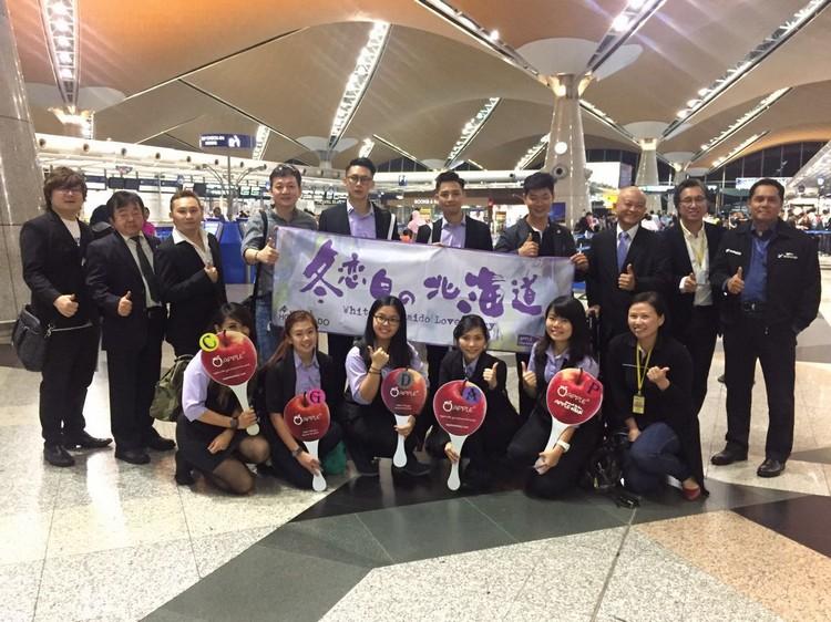 2016年第一趟蘋果包机直飞北海道航班,正式启程!