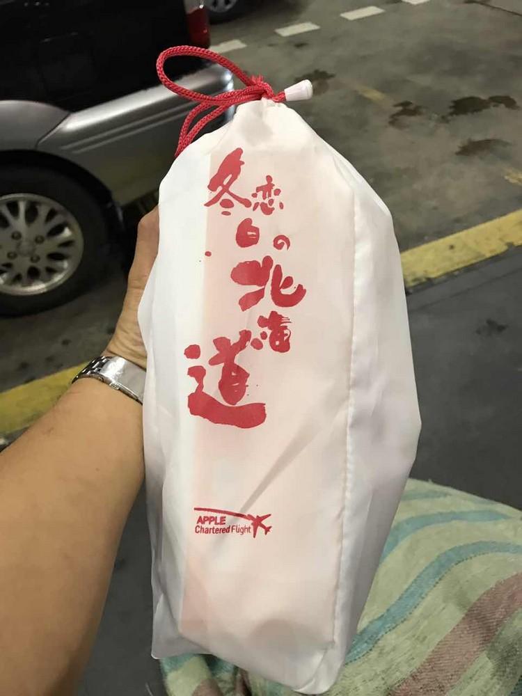 凡是包机直飞北海道的乘客都会免费获取蘋果温馨赠送的福袋,里头包含保温壶、耳罩及暖暖包一套!