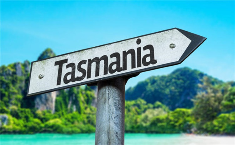 tas travel info 750