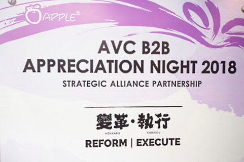 AVC B2B APPRECIATION NIGHT 2018 - Apple 101°