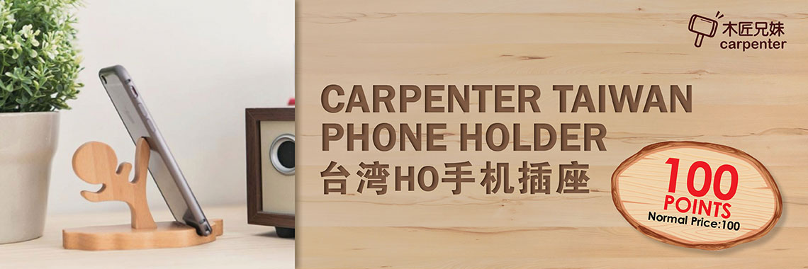 Carpenter Taiwan Phone Holder
