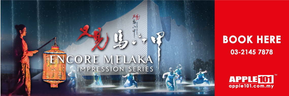 Encore Melaka 3