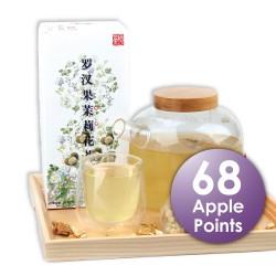 Chua Lam Jasmine Flavored Luo Han Guo Tea Bag