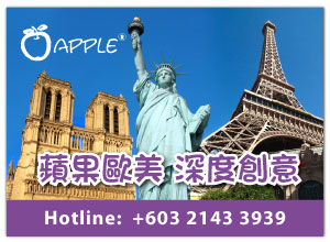 Apple Vacations &amp; Conventions Sdn Bhd