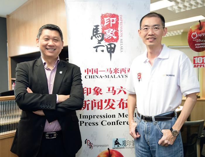 印象马六甲董事长巫光伦(右)与执行董事李益辉:文化愿景