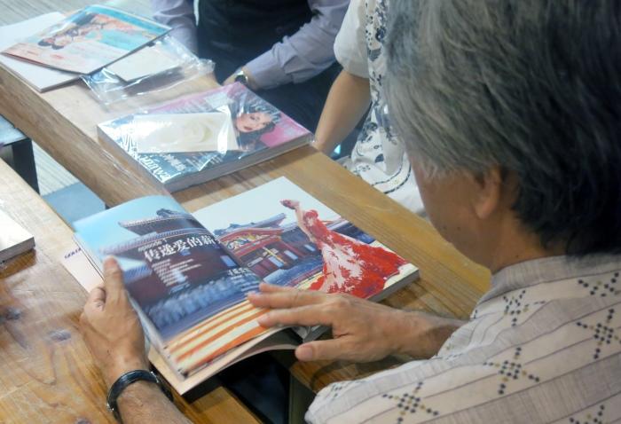 杂志充分展现冲绳的独特魅力。