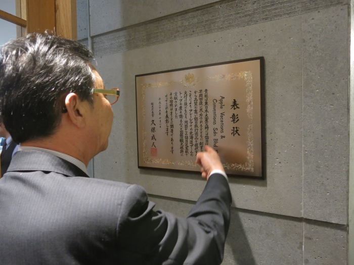 日本国土交通省观光厅加纳国雄在日本国土交通省观光厅所颁发的观光厅长官表彰2013前驻足一会,并表示自己和日本观光厅长官久保成人是旧相识。