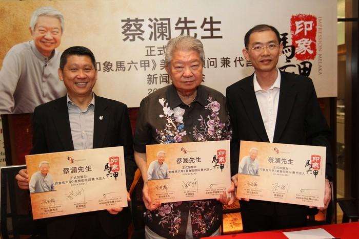 左起为蘋果旅游有限公司集团董事经理拿督斯里李益辉太平绅士、蔡澜及《印象马六甲》首席执行员巫光伦。三人在愉快的气氛下正式签约。