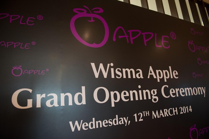 2014年3月12日,蘋果旅遊历史性的一刻...