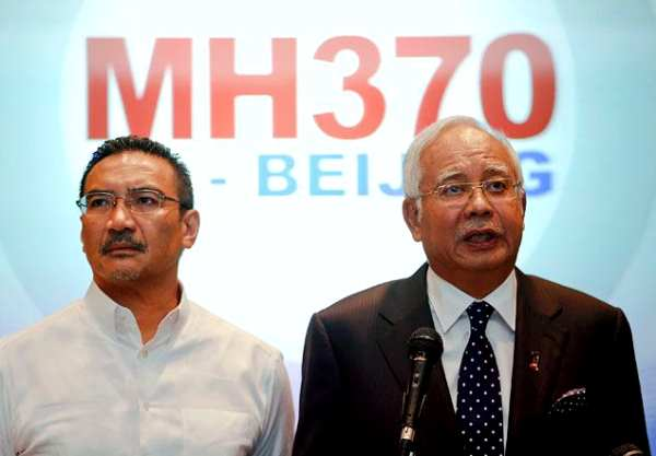 PM Datuk Seri Najib Tun Razak's press statement on MH370 (15th March 2014)