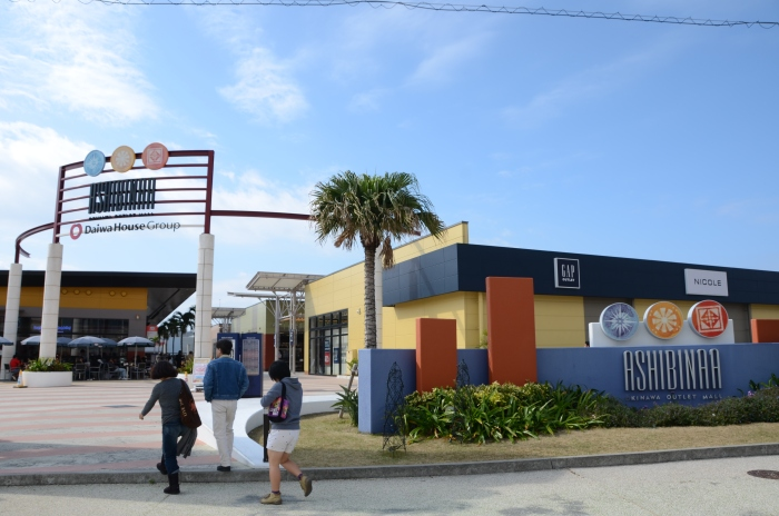 Ashibinaa Outlet占地宽广,名牌云云,让游客逛得舒服,买得开心。