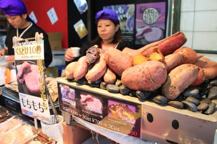红芋 其实就是我们俗称的红蕃薯,但是冲绳的红蕃薯特别甜,特别香!