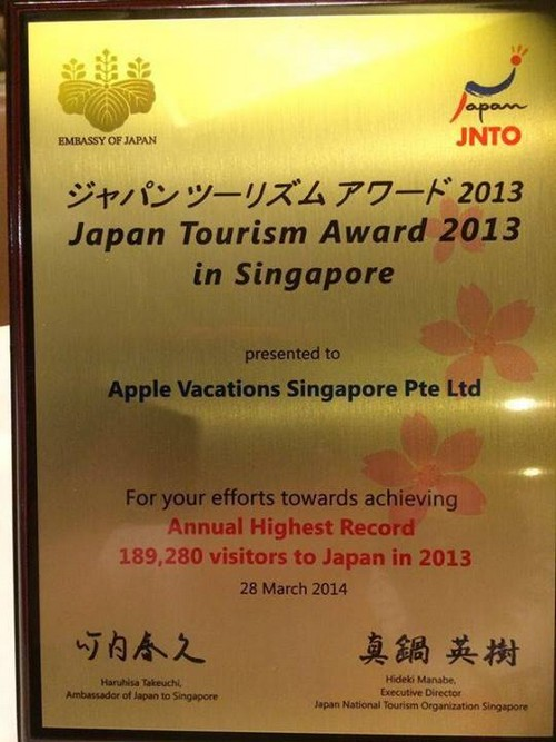 """新加坡蘋果旅遊以最""""年轻""""的旅行社身份,创下亮眼的成绩。我们以蘋果人为荣!"""