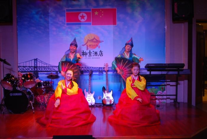 朝鲜歌舞表演