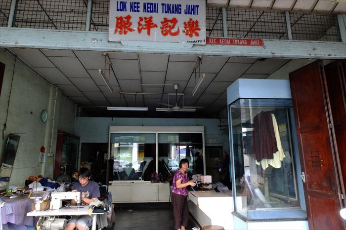 宋溪的传统裁缝业。