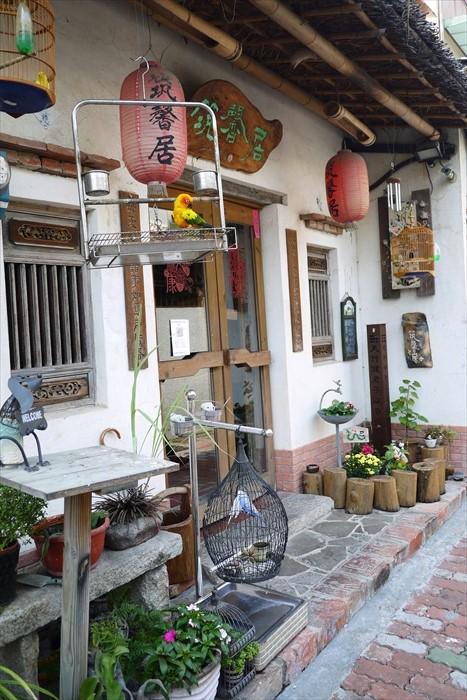 古色古香的筑馨居。