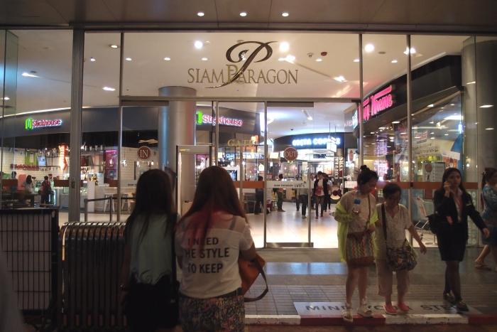 Siam Paragon 入口,有个保安自动检查器。