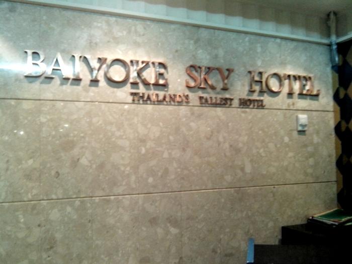这就是全泰国最高酒店。