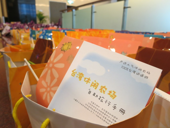 台湾休闲农业发展协会和台湾休闲农场代表特地从台湾带来送给民众的纪念品。
