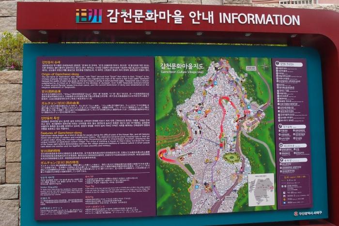 甘川文化村全地图资料板