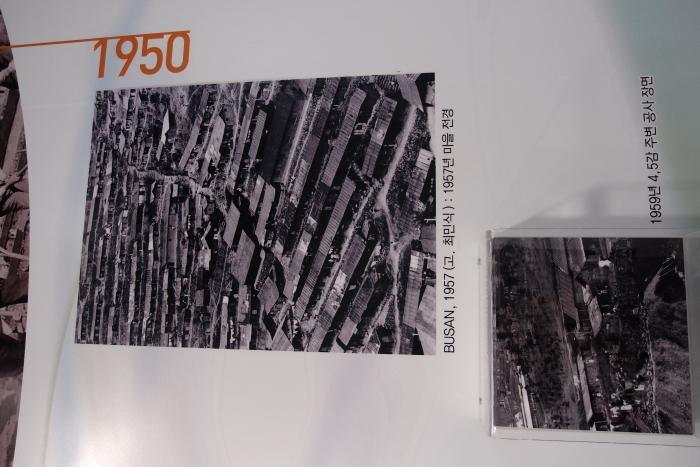 这是1950年最初的样貌