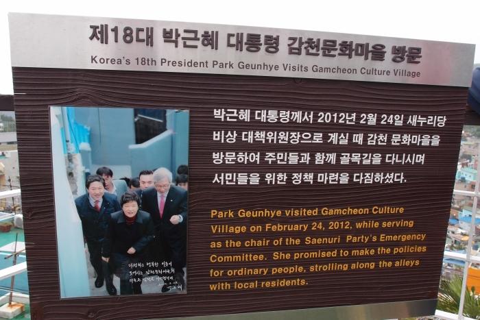 韩国总统朴槿惠也到访过...