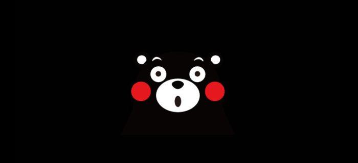 熊本吉祥物Kumamon