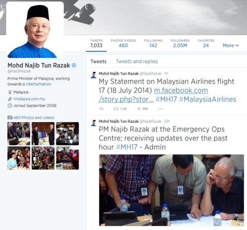 首相纳吉于今早在推特发布关于MH17事件的文告。