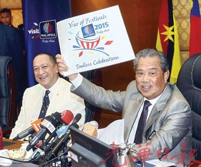 慕尤丁:5个国家游客将获豁免单次入境签证费。(图片摘自光华日报)