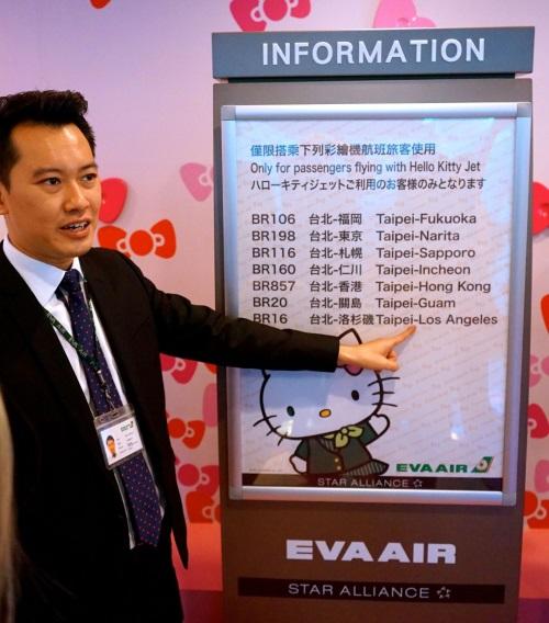 目的地,2014年12月也会出现在新加坡樟宜机场。