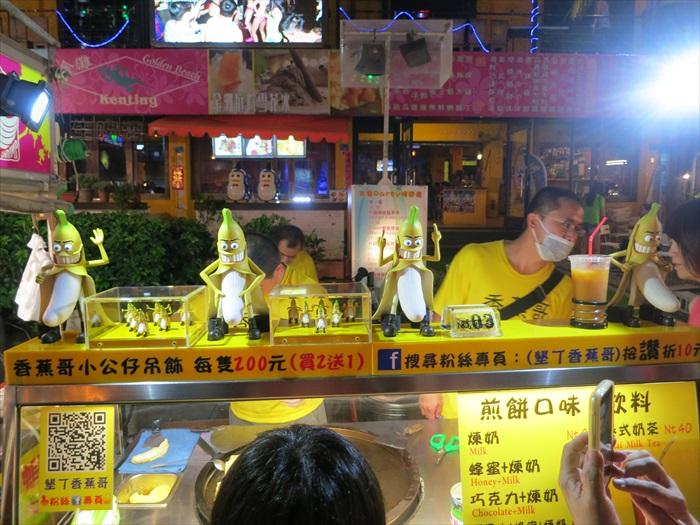 台湾人的尺度还蛮大的。