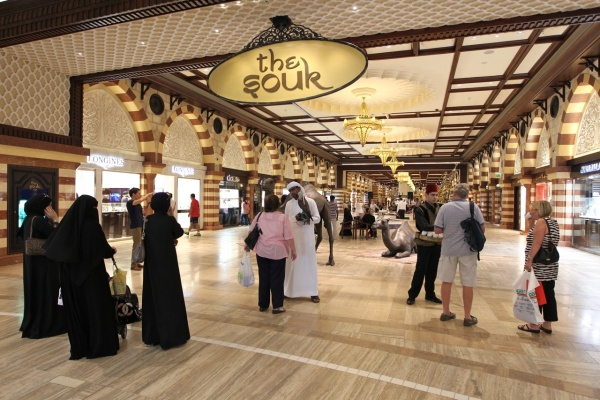 The Souk at The Dubai Mall