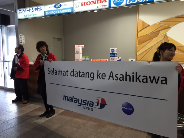 Welcome to Asahikawa