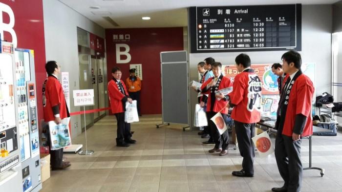旭川机场有许多市政府代表,旅游局代表 。