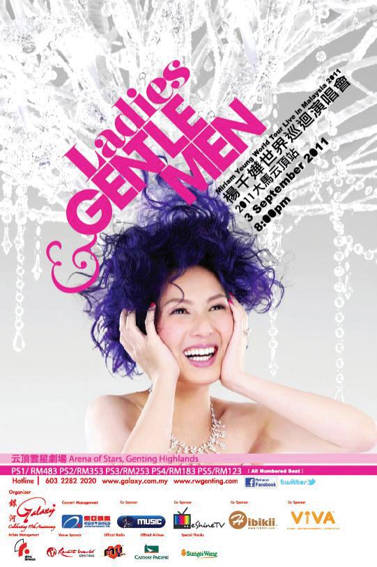 101奖礼 #18 - Ladies & Gentle Men杨千嬅2011世界巡回演唱会大马云顶站