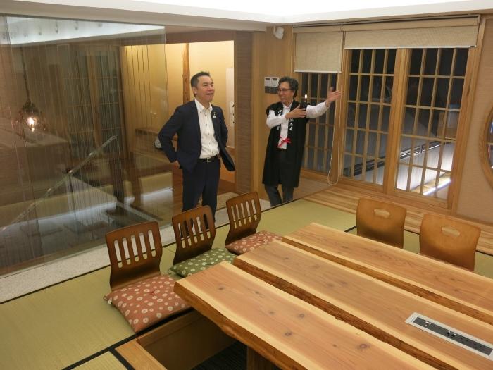 "让铃木 英敬大呼""Sugoi""的蘋果Washiki会议室。"