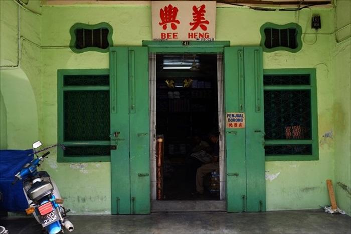 老店屋,老行业