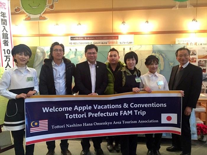 蘋果旅遊受到当局热烈欢迎。