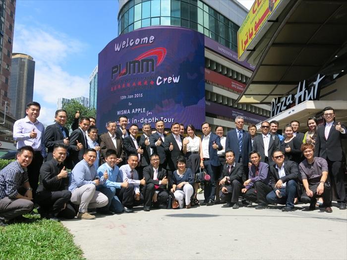 马来西亚创业促进会总会长拿督雷智雄博士率领要员造访蘋果旅遊