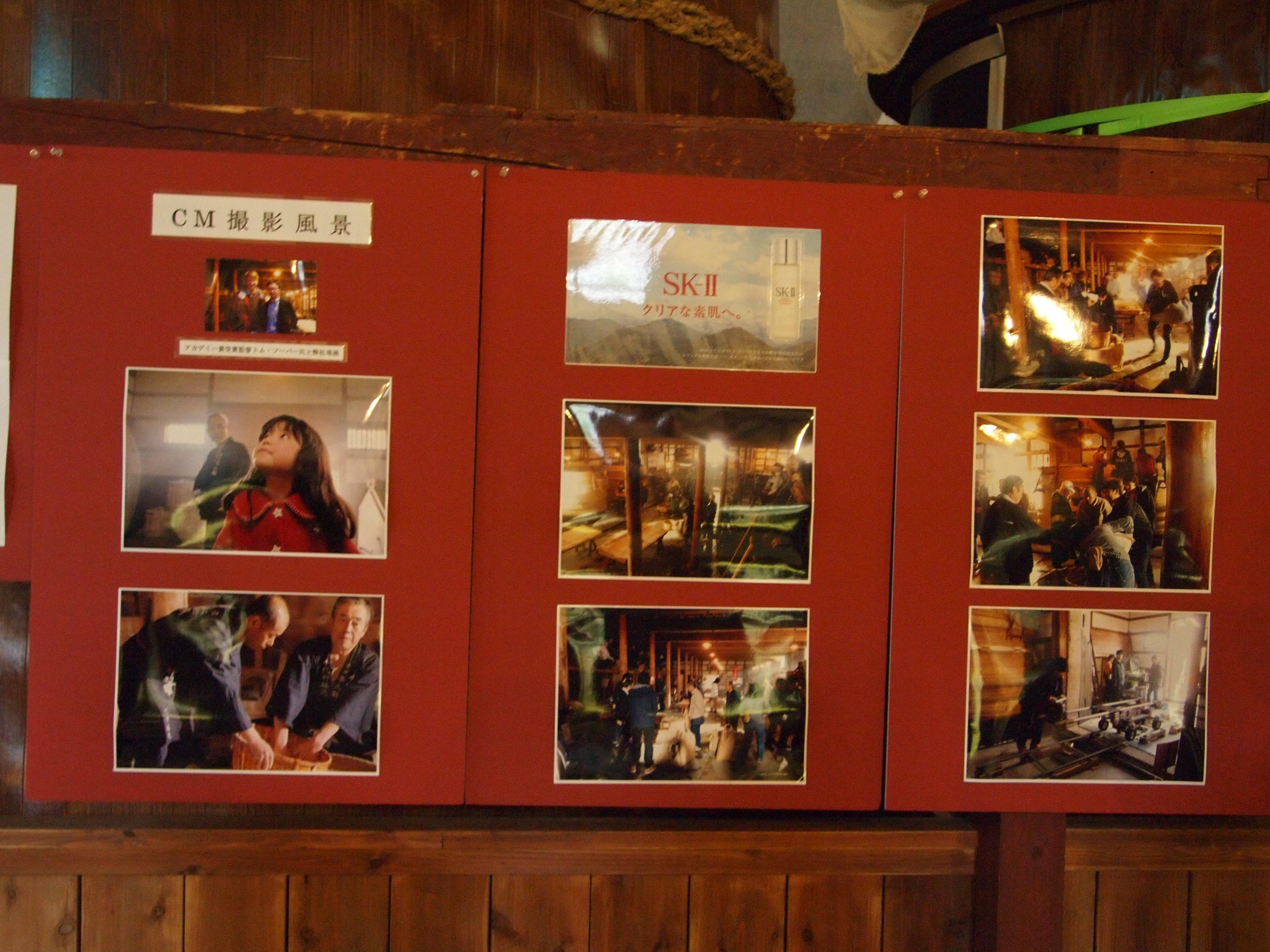 去年四月份知名日本保养品牌SK-II曾在这里拍摄广告,相信许多人也都曾在电视上看过这熟悉的场景。